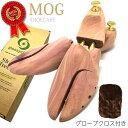 グローブクロス付き 木製シューキーパー レッドシダー メンズ シューツリー アロマティック かんたん靴磨き グローブ…