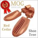 【新発売】シューキーパー レッドシダー 高級木材 アロマティック 木製 メンズ レディース シューツリー【予約 5月3日から順次発送開始】