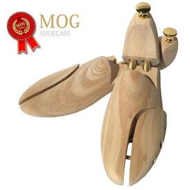 シューキーパー 木製 メンズ シューツリー パイン材 松の木 Pine Tree シューキーパー 送料無料