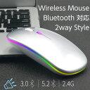 マウス ワイヤレス bluetooth 静音 薄型 無線マウス シルバー パソコン iphone ipad android 対応 レインボー 送料無料 クリックポスト