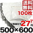 【送料無料】宅配袋 100枚セット テープ付 宅配ビニール袋 厚み60ミクロン 巾500×高さ600+フタ40mm エクスプレス 宅…