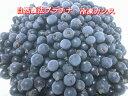 自然栽培・自然農法プラチナ 冷凍カシス(3kg)