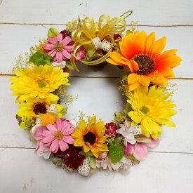 <ひまわり*リース7>季節のフラワーギフトとして、他にも誕生日、結婚祝い、お祝い、送別用、お見舞い、開店祝い、内祝いに。ビジネス用にも。直径20cmリース。アジサイなどプリザーブドや造花、ドライフラワー等を使用。
