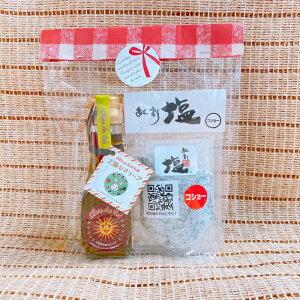 オリーブデソル(太陽のオリーブ)1本、紅彩塩(塩コショー)taiyokosho-206