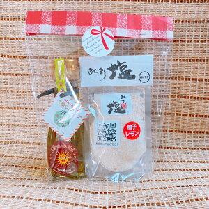 オリーブデソル(太陽のオリーブ)1本、紅彩塩(ゆずレモン)のセットtaiyoyuzu-207