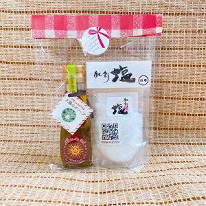 オリーブデソル(太陽のオリーブ)1本、紅彩塩(白塩)のセット taiyoshiro-205