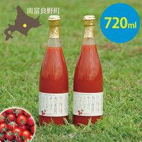 トマトジュース720ml2本北海道富良野鳥羽農園ミニトマト箱入り手しぼり120個分のトマトを凝縮濃厚味わい深いリコピンビタミン抗酸化力とまとプチトマト送料無料なまらモグぱっく