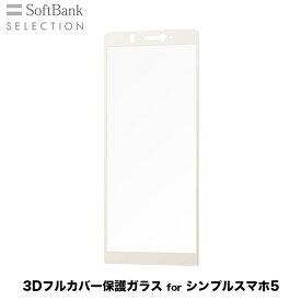 【ポイント20倍】Campino カンピーノ iPhone12Pro iPhone12 OLE stand II アイフォン ケース カバー スマホケース ピンク ホワイト 赤 白 ネコポス便配送 スタンド