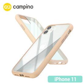 Campino カンピーノ Anti-shock Slim Case for iPhone 11 耐衝撃ケース シャンパンベージュ 3色の付替ボタンをカスタマイズ 衝撃吸収率85% ネコポス便配送