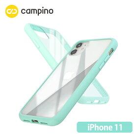 Campino カンピーノ Anti-shock Slim Case for iPhone 11 耐衝撃ケース アイスグリーン 3色の付替ボタンをカスタマイズ 衝撃吸収率85% ネコポス便配送