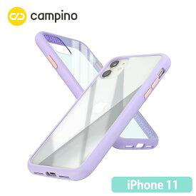 Campino カンピーノ Anti-shock Slim Case for iPhone 11 耐衝撃ケース ラベンダーパープル 3色の付替ボタンをカスタマイズ 衝撃吸収率85% ネコポス便配送