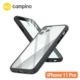 Campino カンピーノ Anti-shock Slim Case for iPhone 11 Pro 耐衝撃ケース トープブラック 3色の付替ボタンをカスタマイズ ネコポス便配送