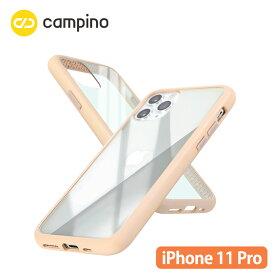 Campino カンピーノ Anti-shock Slim Case for iPhone 11 Pro 耐衝撃ケース シャンパンベージュ 3色の付替ボタンをカスタマイズ 衝撃吸収率85% ネコポス便配送