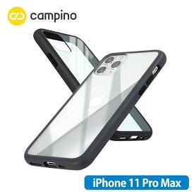 Campino カンピーノ Anti-shock Slim Case for iPhone 11 Pro Max 耐衝撃ケース トープブラック 3色の付替ボタンをカスタマイズ 衝撃吸収率85% ネコポス便配送