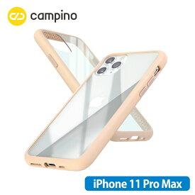 Campino カンピーノ Anti-shock Slim Case for iPhone 11 Pro Max 耐衝撃ケース シャンパンベージュ 3色の付替ボタンをカスタマイズ ネコポス便配送