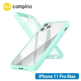 Campino カンピーノ Anti-shock Slim Case for iPhone 11 Pro Max 耐衝撃ケース アイスグリーン 3色の付替ボタンをカスタマイズ 衝撃吸収率85% ネコポス便配送