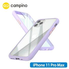 Campino カンピーノ Anti-shock Slim Case for iPhone 11 Pro Max 耐衝撃ケース ラベンダーパープル 3色の付替ボタンをカスタマイズ ネコポス便配送