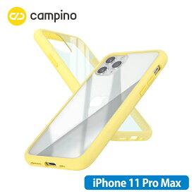 Campino カンピーノ Anti-shock Slim Case for iPhone 11 Pro Max 耐衝撃ケース ネープルスイエロー 3色の付替ボタンをカスタマイズ ネコポス便配送