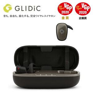 GLIDiC Sound Air SPT-7000 グレイッシュブラック スポーツワイヤレスイヤホン スポーツ イヤホン 防水 防滴 耐汗 ランニング