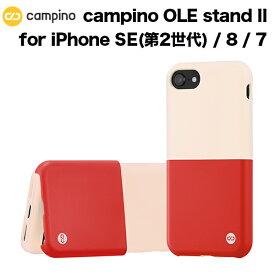 Campino OLE stand II for iPhone SE(第2世代) / 8 / 7 ピンクホワイト×カーマインレッド iPhoneケース スタンド機能 耐衝撃 ネコポス便