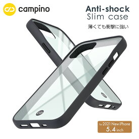 Campino カンピーノ Anti-shock Slim Case for iPhone 13 mini / トープブラック スリム 耐衝撃 iPhoneケース ネコポス 送料無料