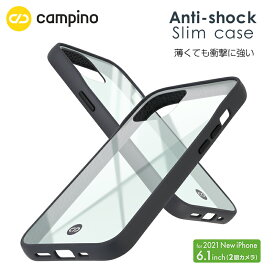 Campino カンピーノ Anti-shock Slim Case for iPhone 13 / トープブラック スリム 耐衝撃 ネコポス 送料無料