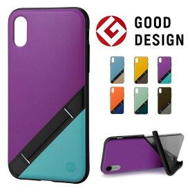 Campino カンピーノ iPhoneXR OLE stand Bicolor アイフォン ケース カバー スマホケース パープル 紫 グリーン 緑 みどり ネコポス便配送 スタンド