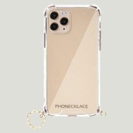 PHONECKLACE iPhone12mini ストラップ用 リング付 クリア ゴールド チャーム おしゃれ 韓国
