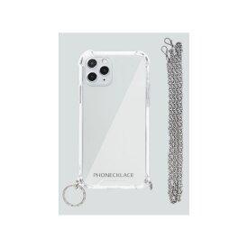 PHONECKLACE iPhone12pro iPhone12 iphone ケース チェーン ショルダー ストラップ付 クリア おしゃれ 韓国 シルバー