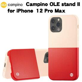 Campino カンピーノ OLE stand II iPhone 12 Pro Max ピンクホワイト×カーマインレッド アイフォン ケース カバー スマホケース おしゃれ ネコポス便配送