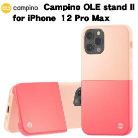 Campino カンピーノ OLE stand II for iPhone 12 Pro Max ライトピンク×ローズレッド アイフォン ケース カバー スマホケース おしゃれ ネコポス便配送