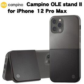 Campino カンピーノ OLE stand II iPhone 12 Pro Max チャコールグレイ×ランプブラック アイフォン ケース カバー スマホケース おしゃれ ネコポス便配送