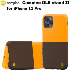 Campino カンピーノ OLE stand II for iPhone 11 Pro クロムイエロー×セピアブラウン アイフォン ケース カバー スマホケース おしゃれ ネコポス便配送