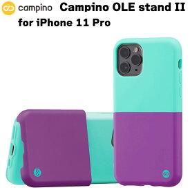 Campino カンピーノ OLE stand II for iPhone 11 Pro アクアブルー×ロイヤルパープル アイフォン ケース カバー スマホケース おしゃれ ネコポス便配送