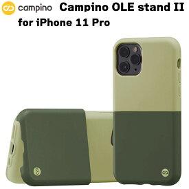 Campino カンピーノ OLE stand II iPhone 11 Pro グリーンフロス×アンティークグリーン アイフォン ケース カバー スマホケース おしゃれ ネコポス便配送