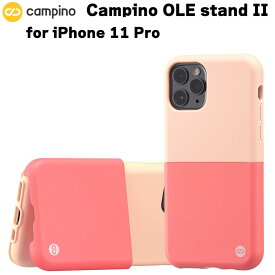 Campino カンピーノ OLE stand II for iPhone 11 Pro ライトピンク×ローズレッド アイフォン ケース カバー スマホケース おしゃれ ネコポス便配送