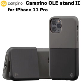 Campino カンピーノ OLE stand II for iPhone 11 Pro チャコールグレイ×ランプブラック アイフォン ケース カバー スマホケース おしゃれ ネコポス便配送