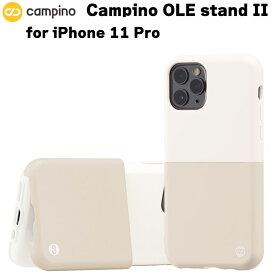 Campino カンピーノ OLE stand II for iPhone 11 Pro シルバーホワイト×ウォームグレイ アイフォン ケース カバー スマホケース おしゃれ ネコポス便配送