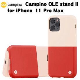 Campino カンピーノ OLE stand II iPhone 11 Pro Max ピンクホワイト×カーマインレッド アイフォン ケース カバー スマホケース おしゃれ ネコポス便配送