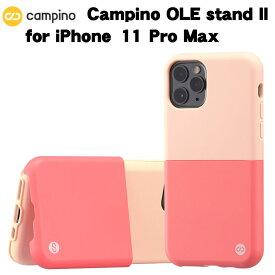 Campino カンピーノ OLE stand II for iPhone 11 Pro Max ライトピンク×ローズレッド アイフォン ケース カバー スマホケース おしゃれ ネコポス便配送