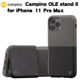 Campino カンピーノ OLE stand II iPhone 11 Pro Max チャコールグレイ×ランプブラック アイフォン ケース カバー スマホケース おしゃれ ネコポス便配送