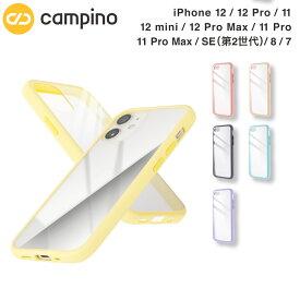 Campino カンピーノ Anti-shock Slim Case for iPhone 12 Pro/iPhone 12 耐衝撃ケース ネープルスイエロー 3色の付替ボタンをカスタマイズ ネコポス便配送