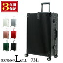スーツケース キャリーケース Lサイズ 軽量 おしゃれ 大型 アルミ フレーム ハードケース 大容量 丈夫 ビジネス 海外 旅行 留学 SUITCASE 73L 50L以上 22013-AF-L キャッシュレス 消費者還元 5% 還元