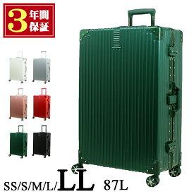 キャリーケース LLサイズ おしゃれ レディース アルミ フレーム メンズ スーツケース スクエア ハードケース 大型 大容量 キャリーバッグ 軽量 丈夫 ビジネス 80L以上 海外 旅行 留学 SUITCASE 87L 22014-AF-LL