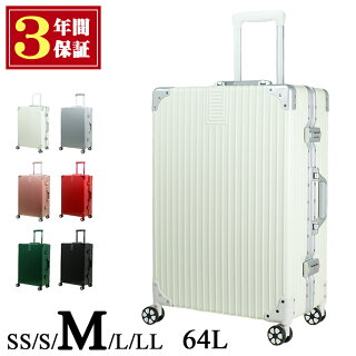 スーツケースキャリーバッグかわいいキャリーケース軽量フレームLLサイズ