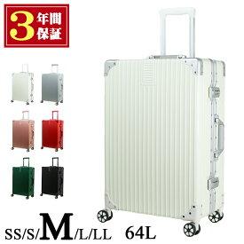 キャリーケース Mサイズ おしゃれ レディース アルミ フレーム メンズ スーツケース キャリーバッグ ハードケース 大容量 軽量 丈夫 ビジネス 出張 海外 旅行 留学 SUITCASE 64L 22012-AF-M