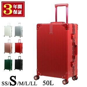 【ポイント+20倍】キャリーケース Sサイズ スーツケース おしゃれ レディース かわいい 小さい アルミ フレーム メンズ 大容量 軽量 丈夫 ビジネス 出張 海外 旅行 留学 SUITCASE 50L 22011-AF-S