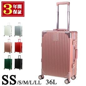 【ポイント+20倍】キャリーケース SSサイズ スーツケース おしゃれ レディース かわいい 小さい アルミ フレーム メンズ スーツケース 大容量 軽量 丈夫 ビジネス 出張 海外 旅行 留学 SUITCASE 36L 22010-AF-SS