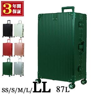 キャリーバッグ LLサイズ おしゃれ レディース アルミ フレーム メンズ スーツケース ハードケース 大型 大容量 軽量 丈夫 修学旅行 卒業旅行 ビジネス 出張 80L以上 海外 旅行 留学 SUITCASE 87L