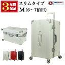 <新商品> スーツケース キャリーケース Mサイズ おしゃれ アルミ フレーム スリム ハードケース 大型 大容量 キャリ…